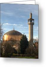 London Central Mosque Greeting Card