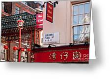 London Chinatown 02 Greeting Card