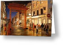London Chinatown Greeting Card