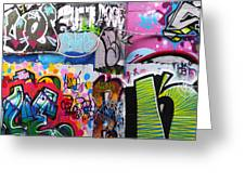 London Skate Park Abstract Greeting Card by Rona Black