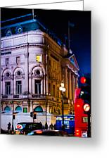 London Trocadero Greeting Card