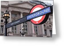 London Underground 1 Greeting Card