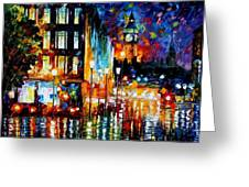 Londons Lights - Palette Knife Oil Painting On Canvas By Leonid Afremov Greeting Card