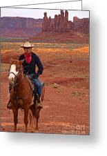 Lone Rider Greeting Card