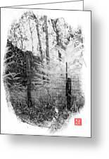 Lone Stone Wall Greeting Card
