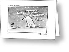 Lone Wolf: Greeting Card