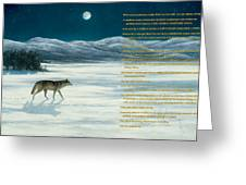 Lone Wolf In Winter   Version 1 Greeting Card by Steve Swavely