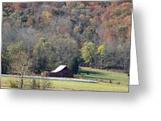 Lonely Barn In The Cove Greeting Card