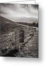 Lonely Mountain Road Greeting Card