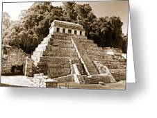 Long Ago In Mayan Palenque Greeting Card