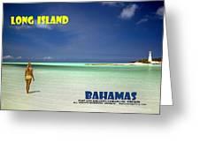 Long Island Bahamas Greeting Card