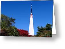 Long Island's Vietnam Memorial Greeting Card