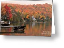 Long Pond -- First View Greeting Card