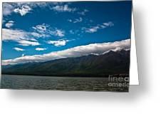 Long White Cloud Greeting Card