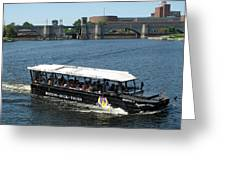 Longfellow Bridget On The Charles Greeting Card