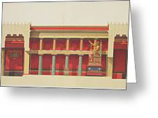Longitudinal Section Of The Temple Greeting Card