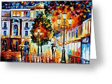 Lonley Couples - Palette Knife Oil Painting On Canvas By Leonid Afremov Greeting Card