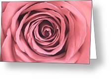 Look Deep Inside Greeting Card