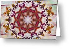 Look Into The Center Greeting Card