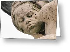 Look Sculpture Greeting Card