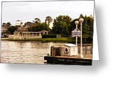 Looking At The Boardwalk Gazebo Walt Disney World Greeting Card