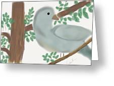Looking Bird Greeting Card
