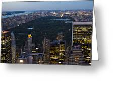 Looking From Top Of The Rock Greeting Card