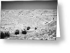 Looking Off Into The Desert At Matmata Tunisia Greeting Card