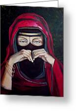 Looking Through Niqab Greeting Card
