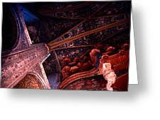 Looking Up Albi Cathedral Greeting Card