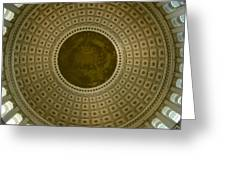 Looking Up Capitol Dome Greeting Card