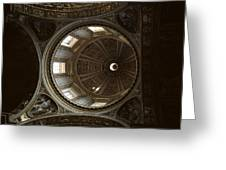 Looking Up Rome Greeting Card