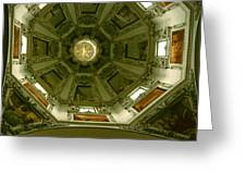 Looking Up Salzburg Cathedral 2 Greeting Card