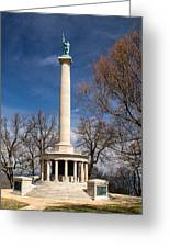 Lookout Mountain Peace Monument 4 Greeting Card