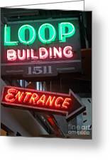 Loop Building 1511 Greeting Card