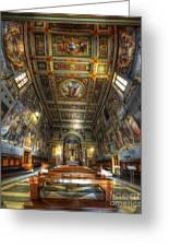 L'oratorio Del Santissimo Crosifisso Greeting Card