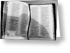 Lord Is My Shepherd Greeting Card
