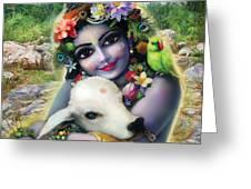 Lord Krishna On The Govardhan Greeting Card
