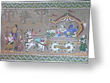 Lord Krishna With Brother Visiting Mathura Greeting Card