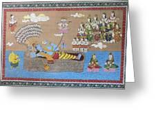 Lord Vishnu In Ananta Sayan Posture Greeting Card