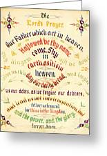 Lord's Prayer Calligraphy 1889 Greeting Card
