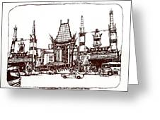 Hollywood's Chinese Theater Landmark.          Greeting Card