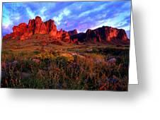 Lost Dutchmans State Park Arizona Greeting Card