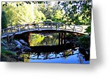 Lost Lagoon Bridge Greeting Card
