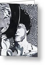 Lou Reed In Pools Greeting Card