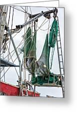 Louisiana Shrimp Boat Nets Greeting Card