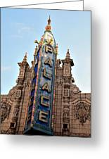 Louisville Palace Theater Greeting Card