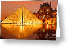 Louvre Illuminated Greeting Card