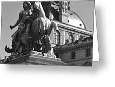 Louvre Man On Horse Greeting Card