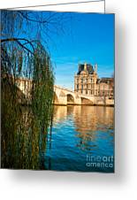 Louvre Museum And Pont Royal - Paris - France Greeting Card